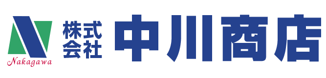株式会社 中川商店 | 米・ガス・飼料・水のベストパートナー